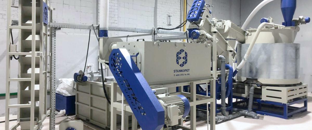 В городе Орёл запущена автоматизированная линия переработки полистирола