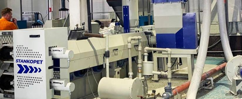 Компания СтанкоПЭТ запустила современную линию по переработке вторсырья в Рязани